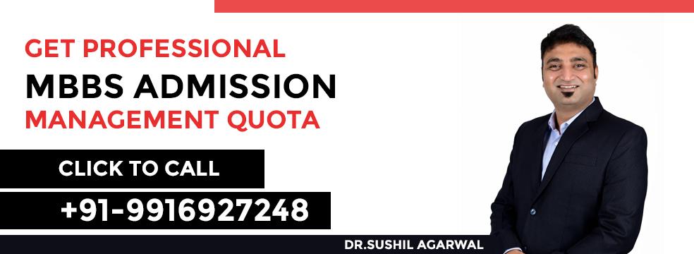 MBBS Admission through management quota NRI Quota Guidance