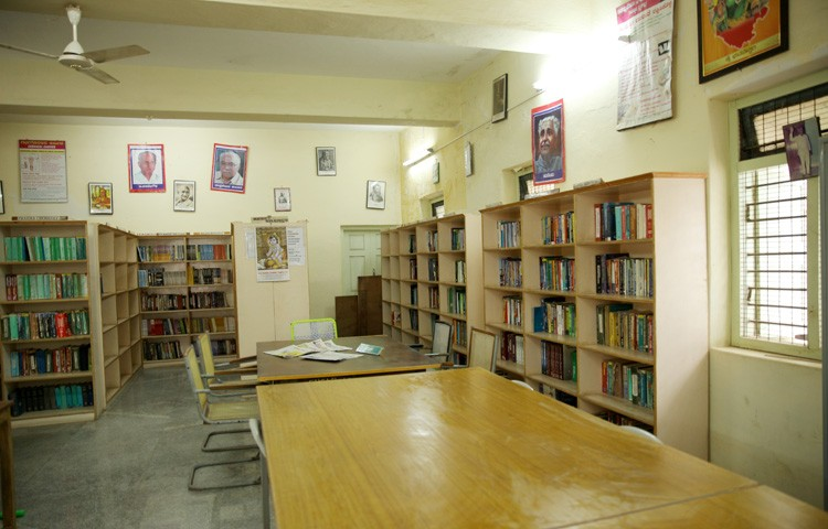 G Madegowda BNYS College Library