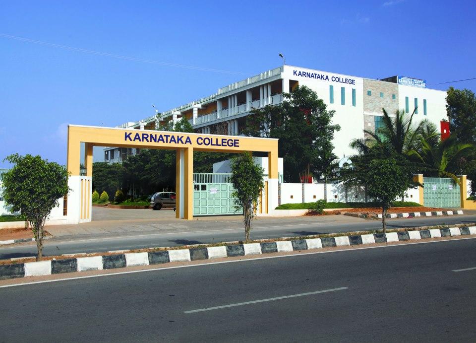 Karnataka Nursing College Bangalore