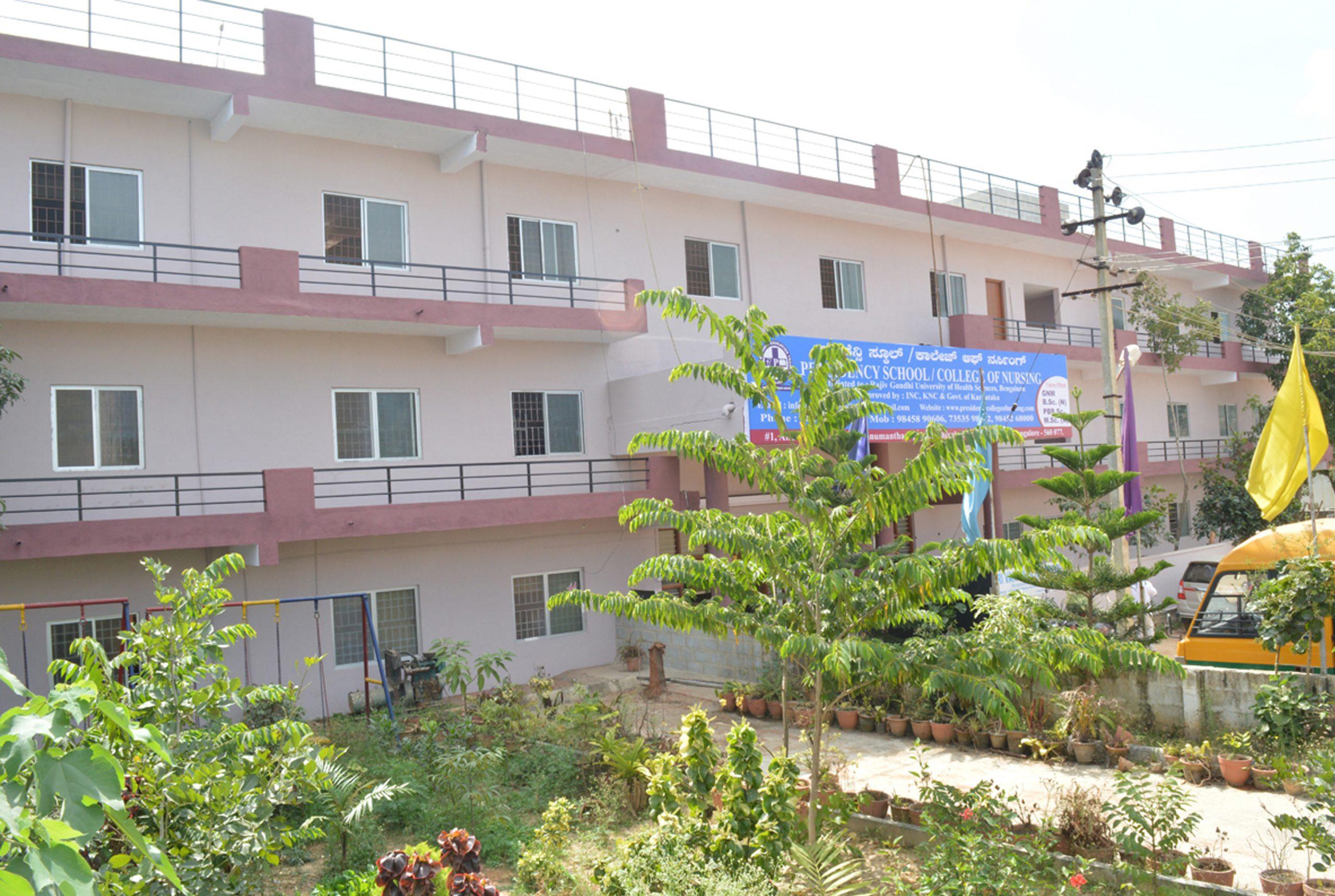 Presidency Nursing College Bangalore 1